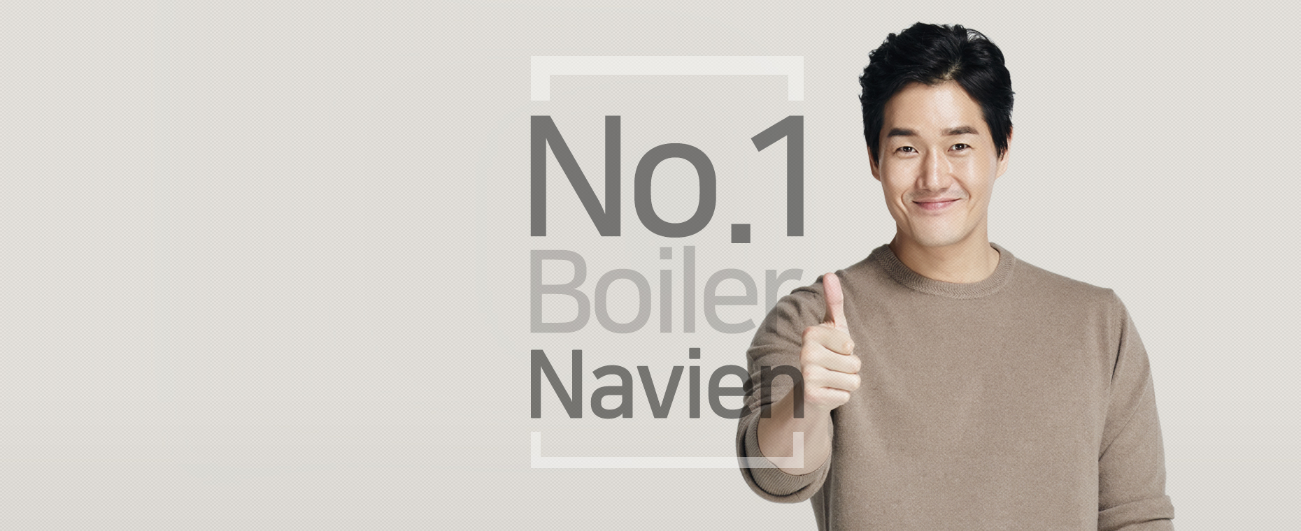 Korea's most reputable boiler manufacturer, KD Navien