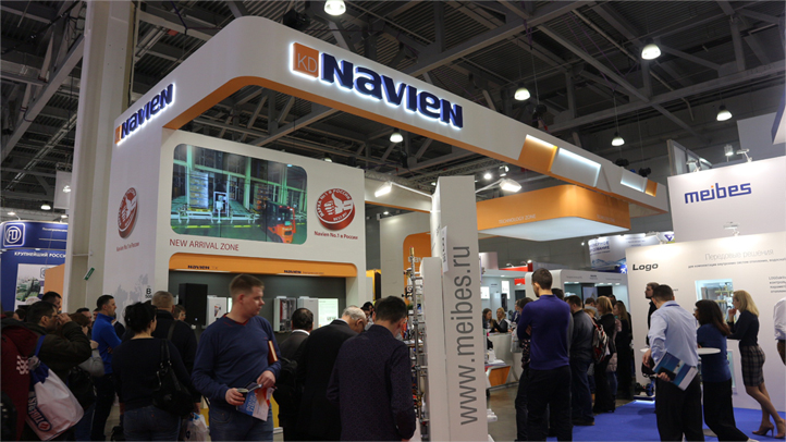 "Participating in ""Aqua Therm 2017,"" the Largest Heating and Air-conditioning Exhibition in Russia"